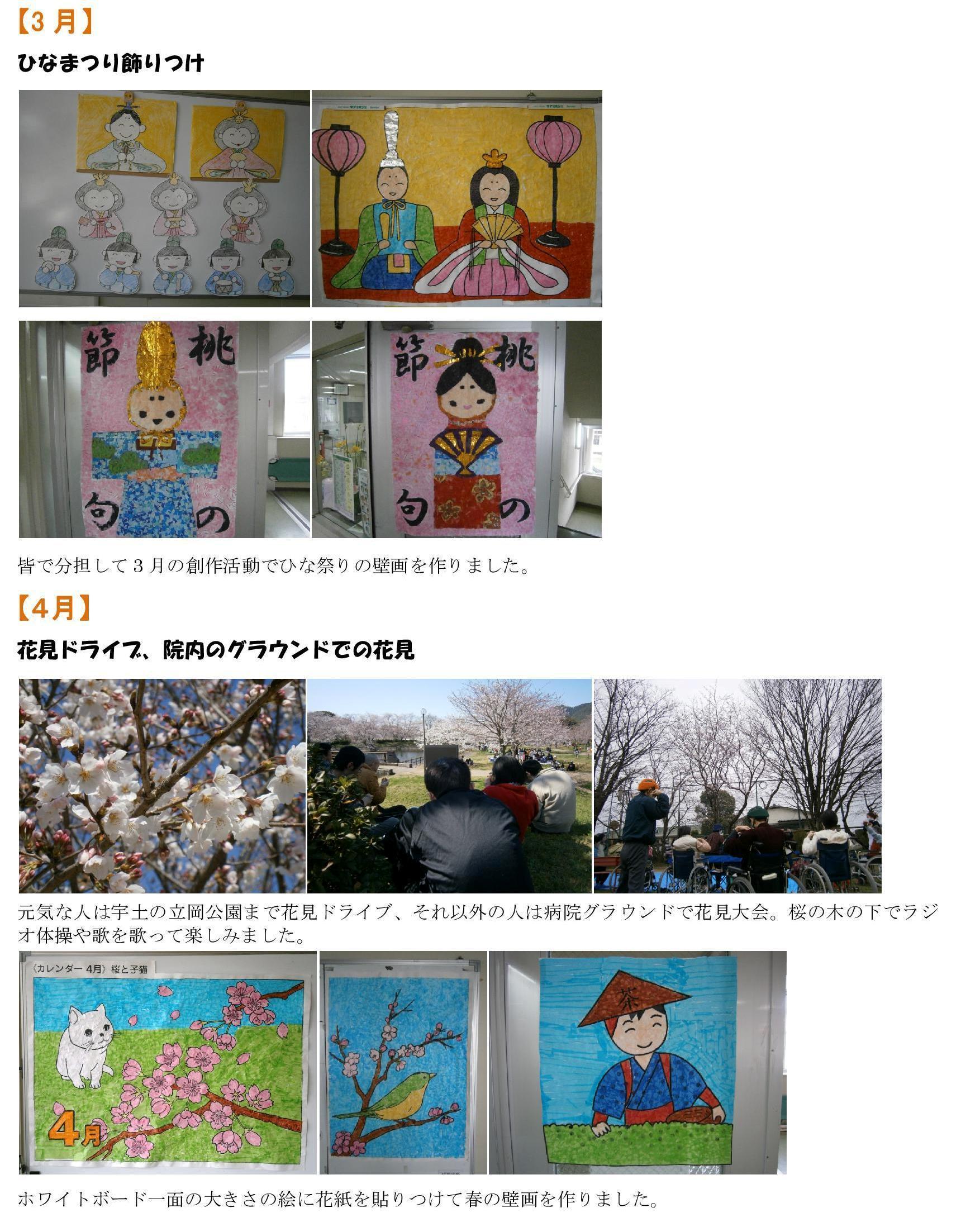 nishi_working_201503-4