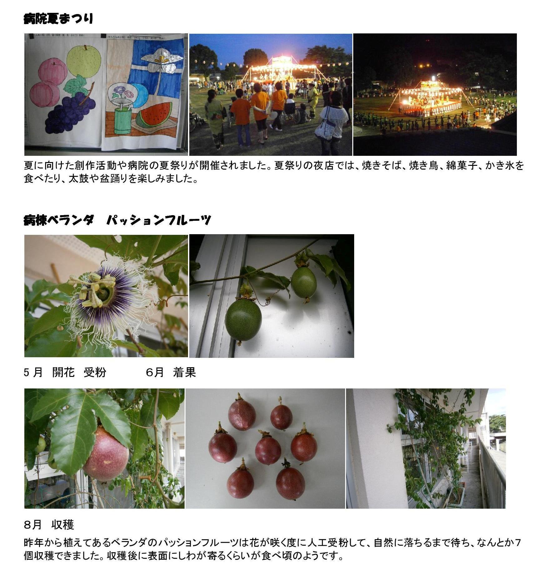 nishi_working_201508