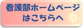 kangobu_icon