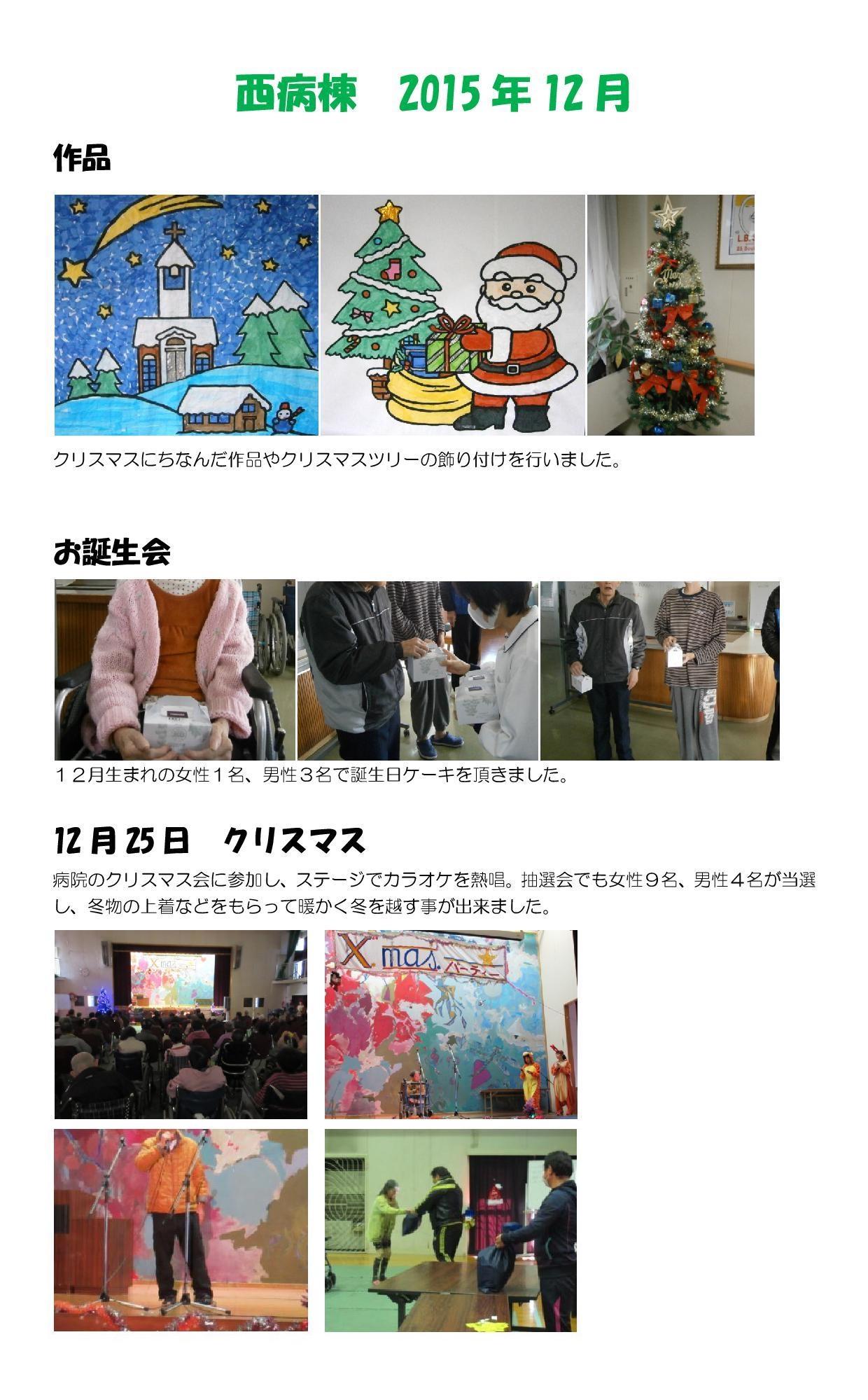 nishi_working_201512