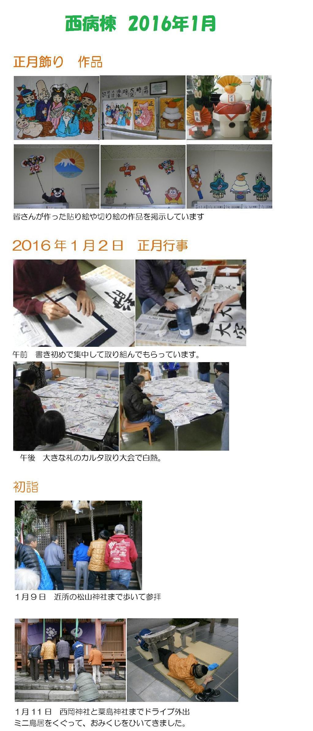 nishi_working_201601