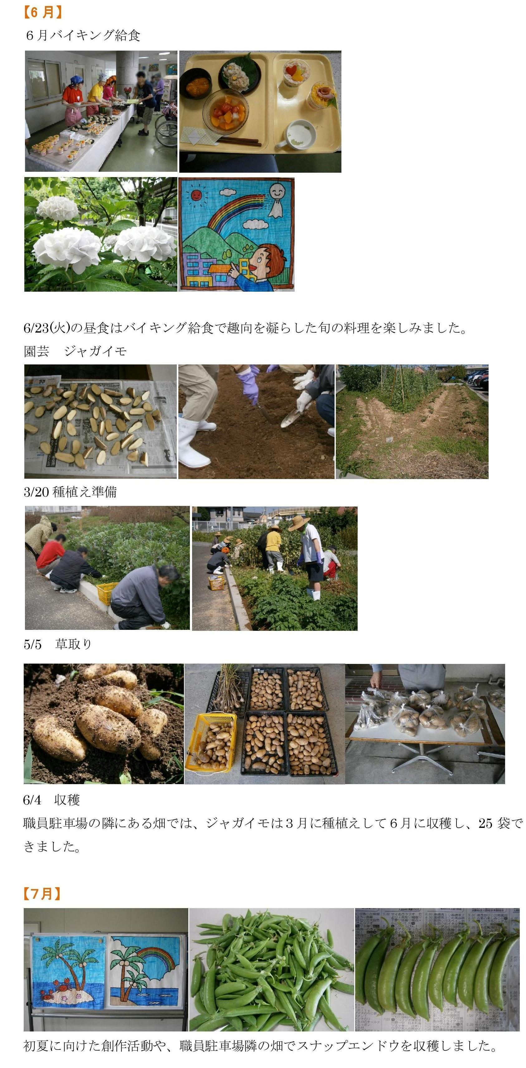 nishi_working_201506-7