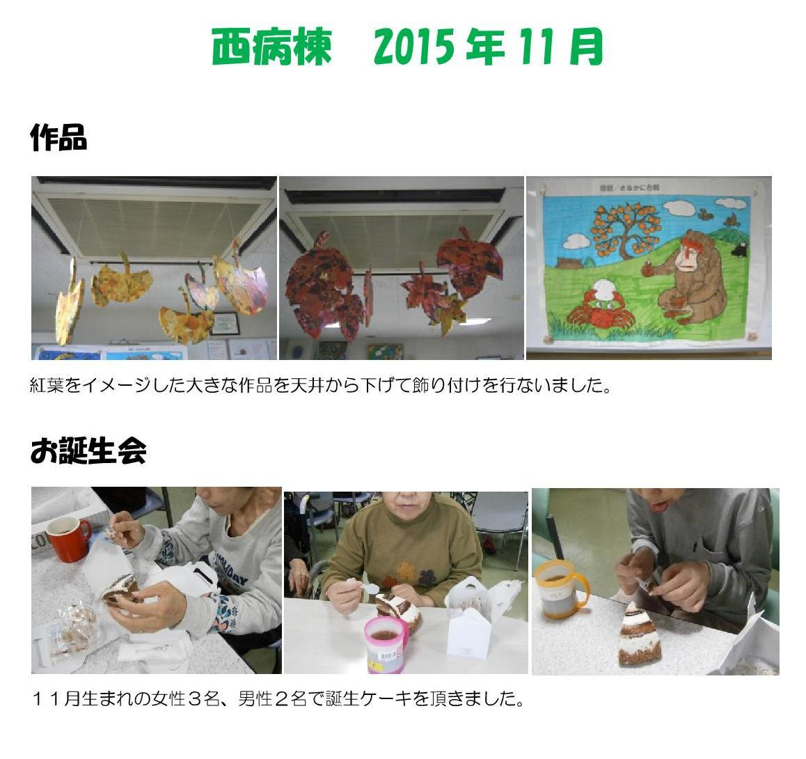 nishi_working_201511
