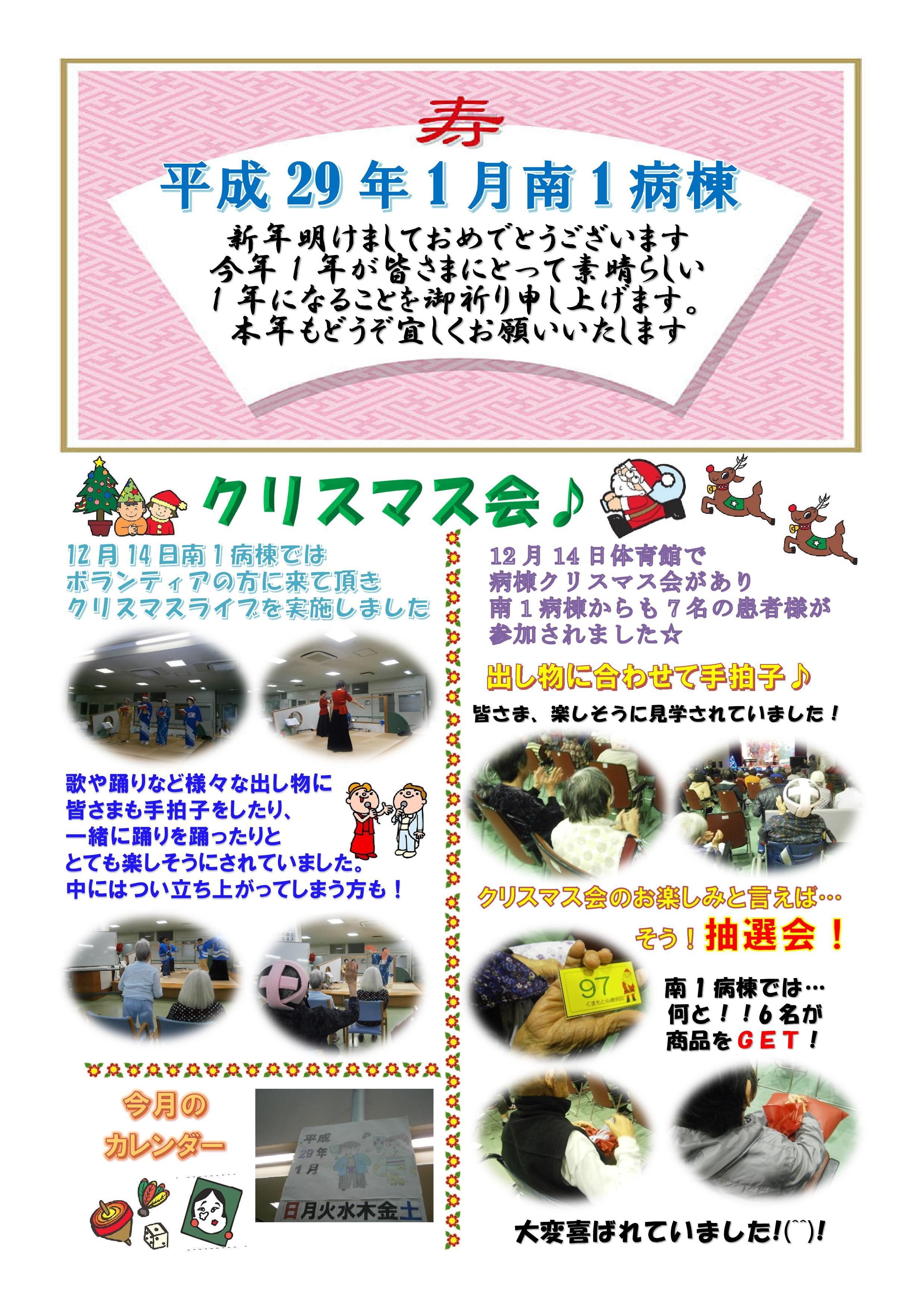 minami1_working_201701